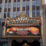 el capitan theatre